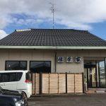 岐阜で美味しいジャンボエビフライを食べるなら『佳奈家』へGO!