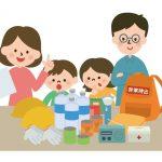 防災グッズリスト、赤ちゃんや子供に必要な物の解説