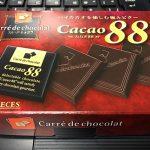 カレ・ド・ショコラ『カカオ88』はクセになる苦さが美味しい!