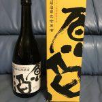 沖縄の泡盛『忠孝原酒』は甘い香りで苦手な人でも飲みやすい!