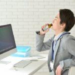 栄養ドリンクの飲みすぎで起こる症状、肝臓や糖尿病にも注意!