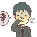 香害(スメルハラスメント)とは?症状や自分でできる対策は?