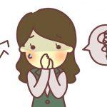 口臭の原因4つの解説と予防する食べ物、飲み物のまとめ