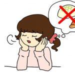 炭水化物抜きダイエットの危険性、夜だけ&外食OKが理想!