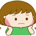 おたふく風邪がうつる期間と予防接種、兄弟への感染のまとめ