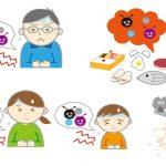 食中毒を予防する対策と家庭でのポイント、手洗いのまとめ