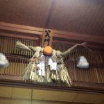 正月飾りのしめ縄の意味、飾る期間や正しい向きを知ろう!