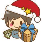 クリスマスプレゼントで中学生の彼氏に人気の物、相場やコツは?