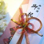 友人の結婚式に出席する時のご祝儀の相場、欠席する場合は?